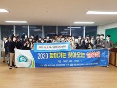 목포대, 학다리고교서 '찾아가는 실험실' 개최