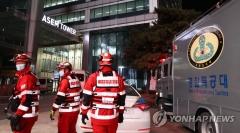 강남 아셈타워에 '폭탄 설치' 허위신고…폭발물 미발견