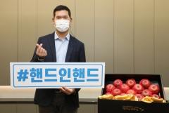 허윤홍 GS건설 대표 '핸드 인 핸드' 캠페인 동참