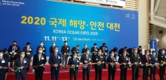 """인천관광공사, '2020 국제해양·안전대전' 개막...""""미래 해양산업을 한눈에"""""""