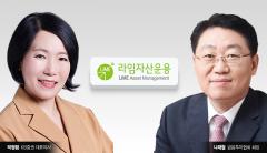 """""""3년간 재취업 금지""""…증선위로 넘어간 '라임 판매 CEO' 운명은"""