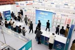 한국산업기술대, '2020 A-Class 500 취업박람회' 개최