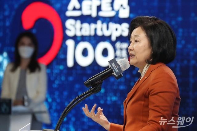 [NW포토]박영선 장관, '2020소재,부품,장비 스타트업100 출범식' 인사말