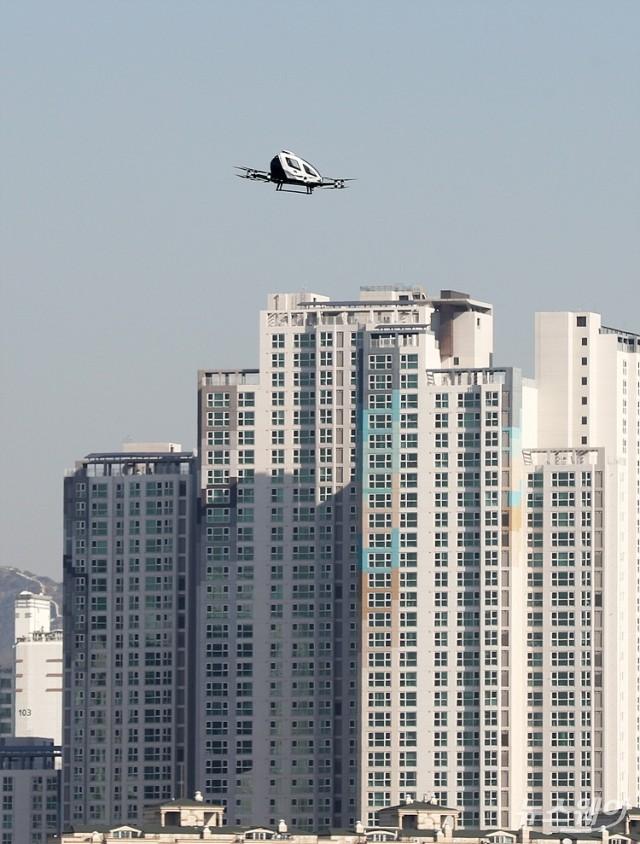 [NW포토]'드론택시 시대 열린다'…도심항공교통 실증비행 행사