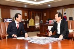 김종식 목포시장, 정세균 총리 면담하고 관광거점도시 정부 협조 요청