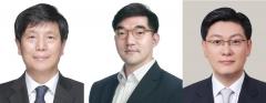 GS그룹, 유재영·오진석·도정해 부사장 승진…'오너 4세' 허철홍 전무로