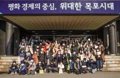 김종식 목포시장, 백련초등교 학생들과 만남의 시간 가져