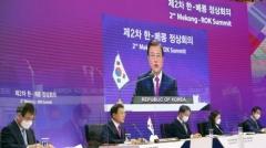 """문 대통령 """"메콩 국가들과 방역물품 협력과 보건의료 역량 강화"""""""