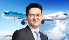 """실사단 꾸린 조원태 회장 """"겸손하라"""" 특별 지시"""