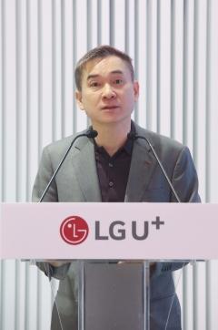 """하현회 부회장 """"LGU+에 열광하는 고객 팬덤 만들어야"""""""