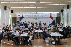 전주시자원봉사센터, 재난 대처법 배우는 가족 재난캠프 운영