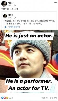 """현각스님, 혜민스님 향해 """"수행자 아니고 연예인"""""""