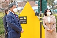 인천항만공사, '더 안전한 지역만들기' 횡단보도 대기소 옐로카펫 설치 外