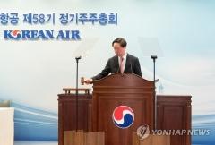 """우기홍 사장 """"세계 10위권 도약 기반 마련"""""""