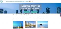 인천시-인천관광공사, 한국 최초 '그리터' 서비스 개시