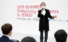전주시, 생태교통으로 '도로 위 탄소제로' 꿈 공유
