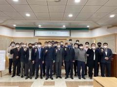 농어촌공사 전남본부, 어촌뉴딜 내실화 전문소위원회 개최
