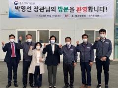 박영선 중기부 장관, 광주 중소기업 방문
