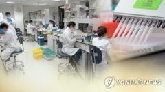한국, 코로나19 시대 살기 좋은 나라 4위…1위는?