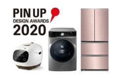 위니아딤채·위니아전자 '2020 핀업 디자인 어워드' 5관왕 달성