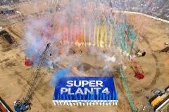 삼성바이오로직스, 세계 최대 생산기지 '제4공장' 착공