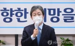 """유승민 """"국방비 빼내 재난지원금···文정부 反국가적 행위"""""""