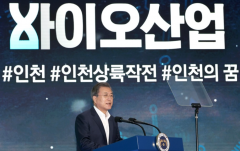 """문 대통령 """"바이오 산업 강국으로 도약할 것"""""""