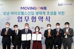 성남시, '성남형 바이오헬스 벨트 구축' 산업 생태계 조성