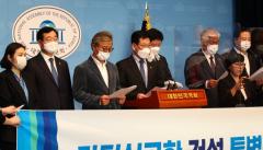 민주당, 가덕도 신공항 추진단 준비…특별법 발의 예정