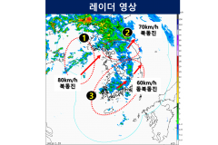 전국 강한 비 예보…中서 비구름 북동진