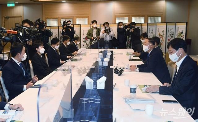[NW포토]제10차 부동산시장 점검 관계장관회