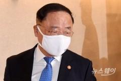 """홍남기 """"올해 공공기관 2만600명 이상 신규채용"""""""