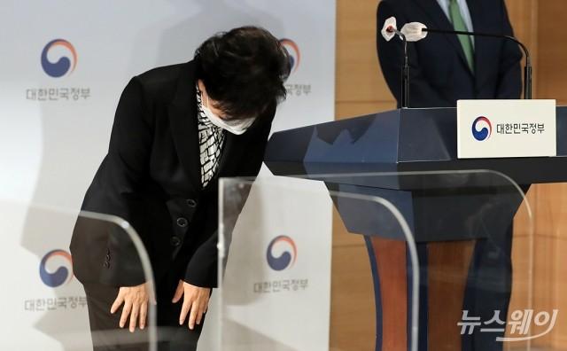 [NW포토]고개숙인 김현미 국토부 장관