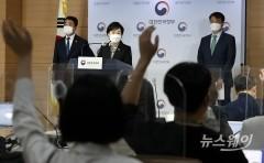 김현미 장관, 주거안정 지원방안 발표…쏟아지는 질문