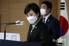 서민·중산층 주거안정 지원방안 발표