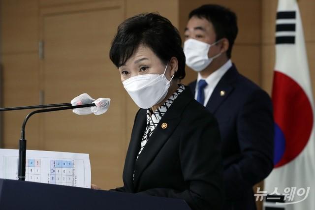 [NW포토]김현미 국토부 장관, '서민·중산층 주거안정 지원방안' 발표