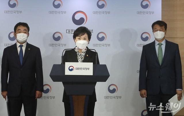 [NW포토]서민·중산층 주거안정 지원방안  발표하는 김현미 장관