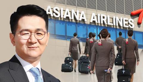 아시아나항공, 이사회 전면 교체···대한항공 흡수통합 '대비'