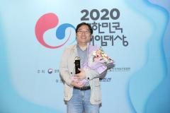 2020 대한민국 게임대상에 넥슨 'V4'…대상 포함 4개 부문 수상