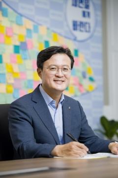 [영등포구 소식]  '2021 희망온돌 따뜻한 겨울나기' 모금 진행 外