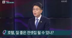 """윤성원 국토차관 """"공공임대 11만호 투입으로 전세 불안 해소"""""""