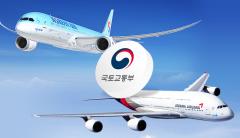 대한항공-아시아항공 빅딜, 해외 승인도 변수