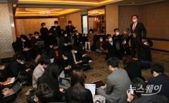 취재진에 둘러싸인 우기홍 대한항공 사장