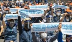 전국택배노조, 사회적 합의 6일 만에 총파업 돌입