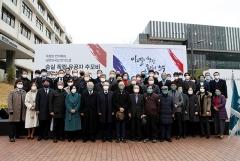 숭실대, 독립유공자 88인 기리는 '독립의 반석' 제막식 개최