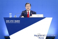 """문 대통령 """"APEC, 다자무역으로 경제 회복 앞당겨야"""""""