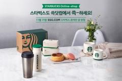 SSG닷컴, 스타벅스 온라인샵 연다…'푸드' 새벽배송
