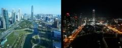 """인천경제청 """"IFEZ, 밤이 아름다운 도시로 태어난다"""""""