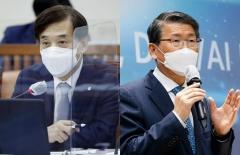 한은-금융위 '지급결제 감독권' 쟁탈전…법안으로 갈라진 與