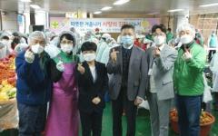 한림대성심병원, 안양시새마을회 '사랑의 김장나누기' 후원